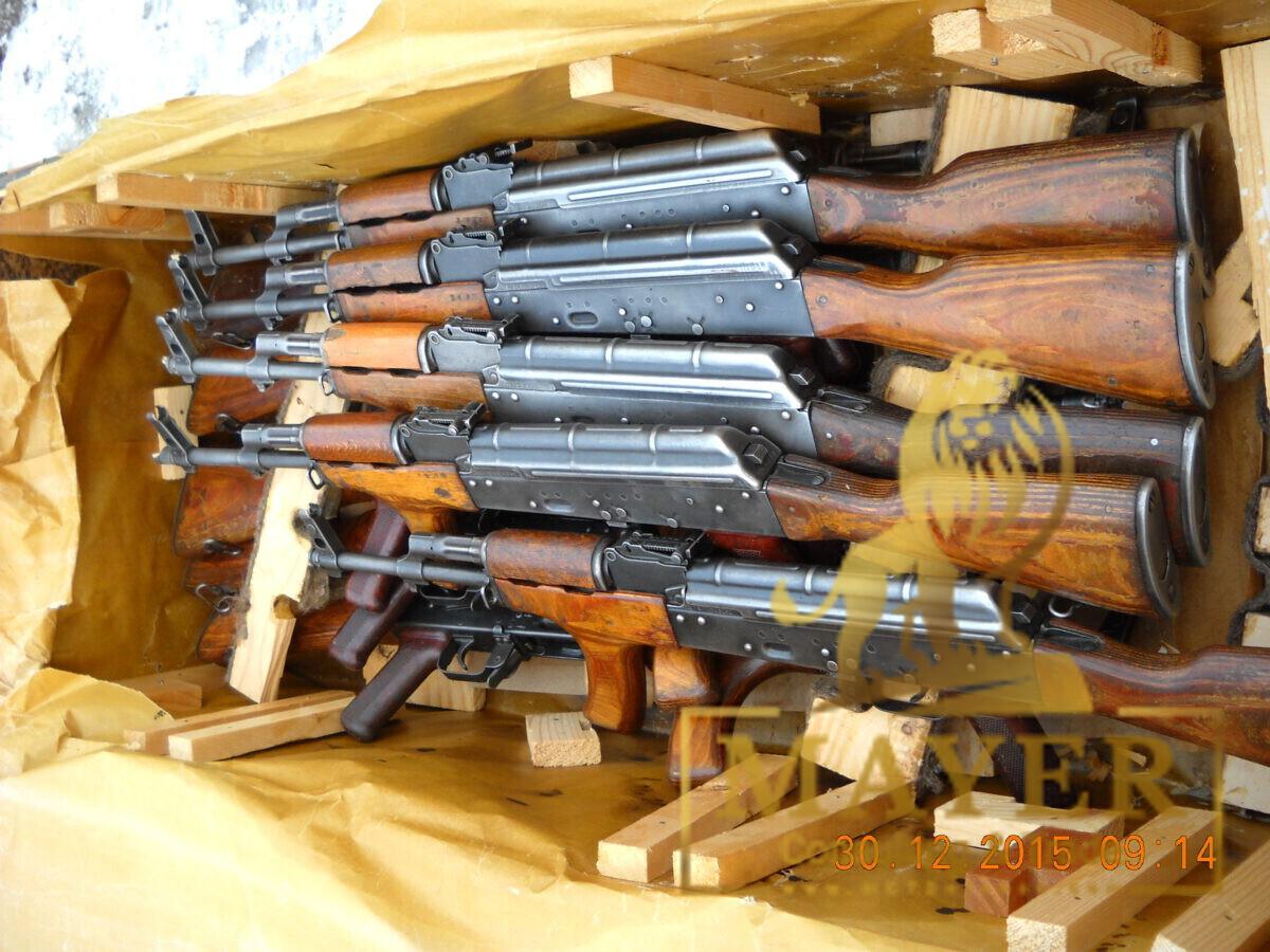 military surplus Romanian AK rifles